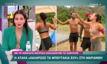 Survivor: Τσακωμός Καινούριου - Νικολέτας για το «χαλάρωσε τα μπουτάκια σου» (vid)