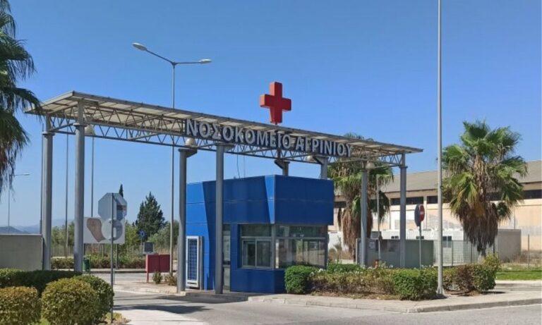 Νοσοκομείο Αγρινίου: Πέθαναν σχεδόν όλοι όσοι μπήκαν στη ΜΕΘ με Κορονοϊό