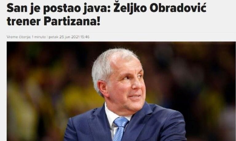 «Ανοίξτε σαμπάνια, ο Ομπράντοβιτς στην Παρτιζάν!»