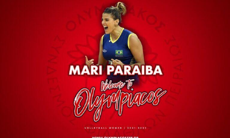 Ολυμπιακός: Ανακοίνωσε την Παραΐμπα!