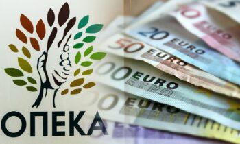 Επιδόματα: Σοκ για χιλιάδες δικαιούχους των επιδομάτων του ΟΠΕΚΑ και του κοινωνικού τιμολογίου καθώς οι νέες αντικειμενικές προκαλούν «πετσόκομμα»!