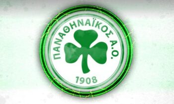 Ερασιτέχνης Παναθηναϊκός: Στις 22 Ιουνίου θα πραγματοποιηθεί η Γενική Συνέλευση του συλλόγου, όπως έγινε γνωστό την Παρασκευή (4/6).