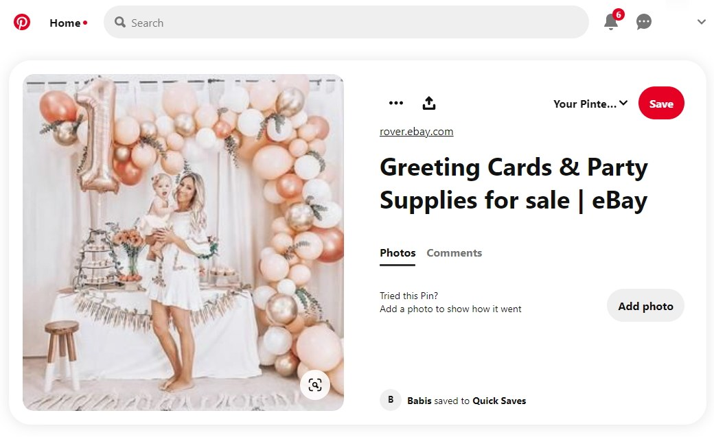 To pin του Μπάμπη με το κατάστημα στο ebay