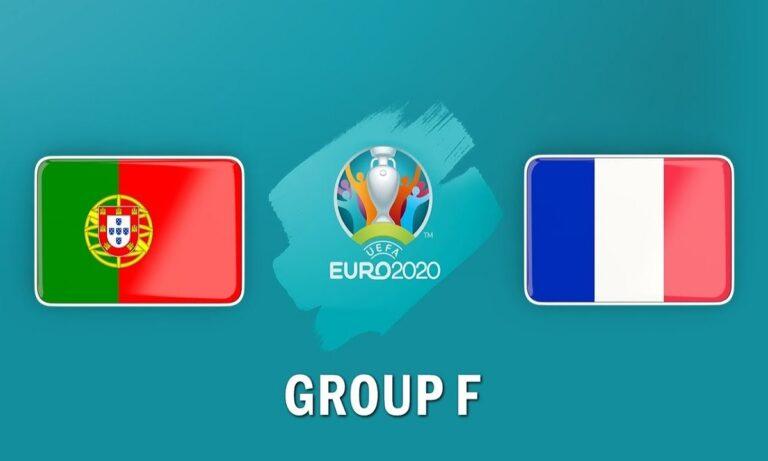Euro 2020: Πορτογαλία – Γαλλία LIVE 2-2 (ΤΕΛΙΚΟ)