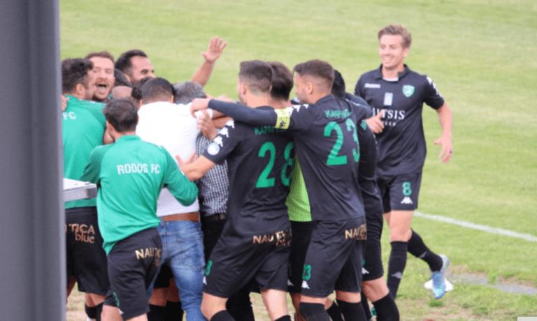 Football League: Alert στη Ρόδο, μετά το δημοσίευμα του Sportime!