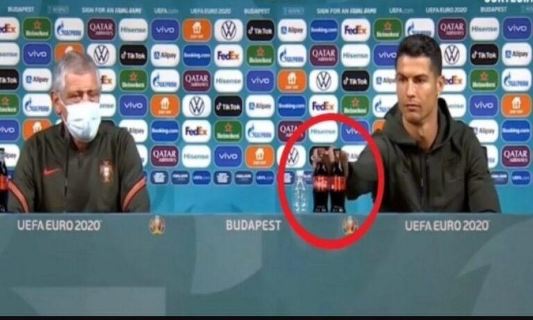 Euro 2020: Τα νεύρα του Κριστιάνο Ρονάλντο με δύο μπουκάλια Coca Cola! (video)