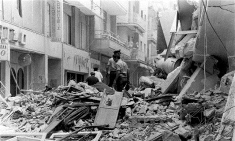 Σαν σήμερα: 43 χρόνια από τον πολύνεκρο σεισμό της Θεσσαλονίκης (vid)