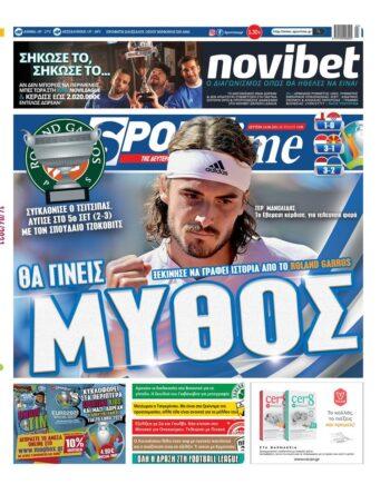 Εξώφυλλο Εφημερίδας Sportime - 14/6/2021