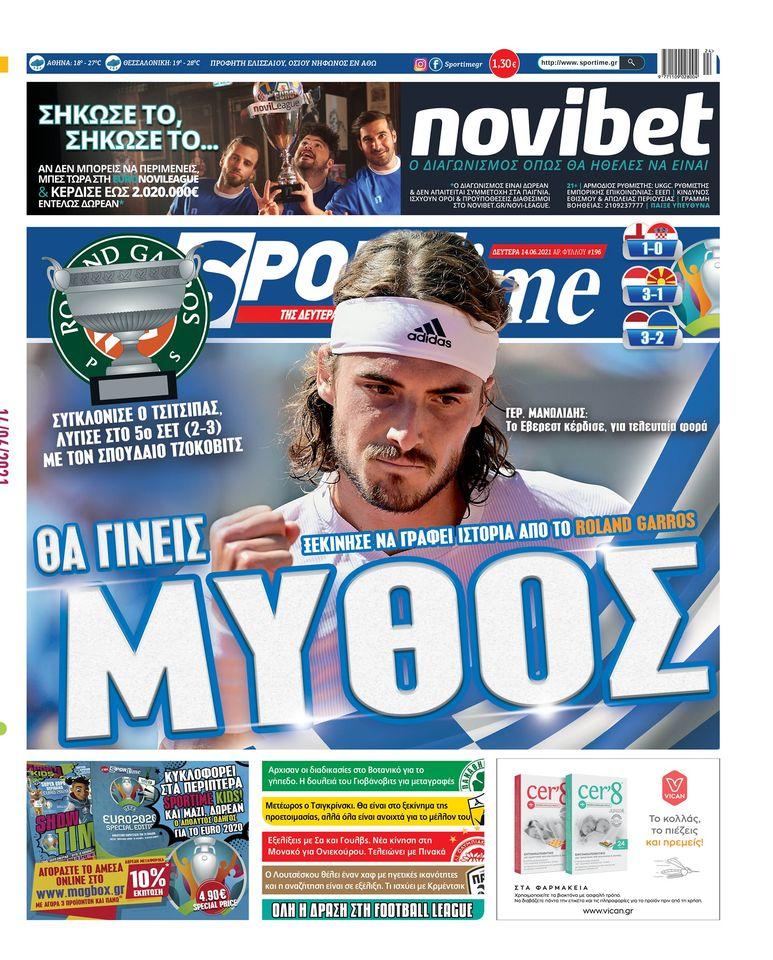 Εφημερίδα SPORTIME - Εξώφυλλο φύλλου 14/6/2021