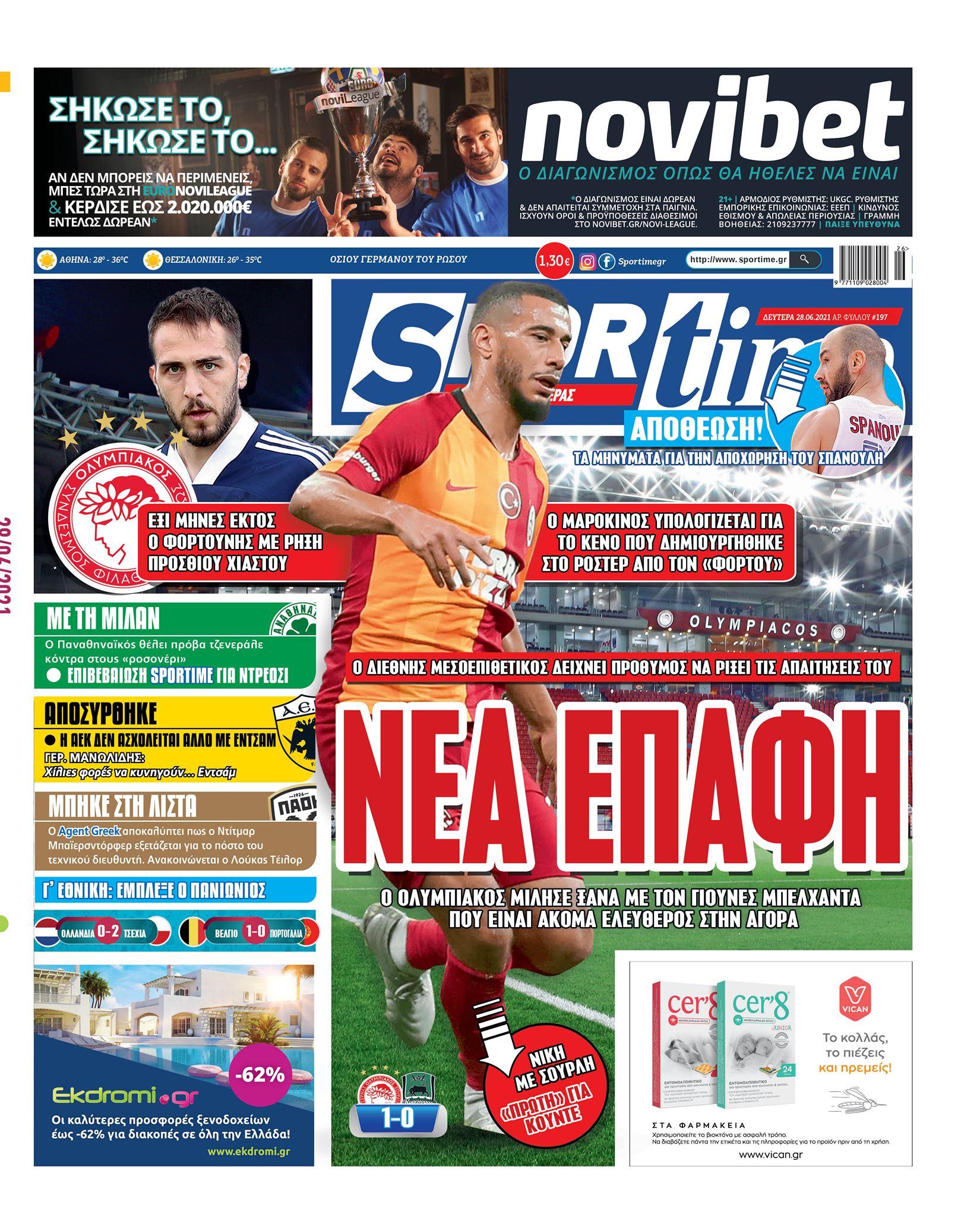 Εφημερίδα SPORTIME - Εξώφυλλο φύλλου 28/6/2021
