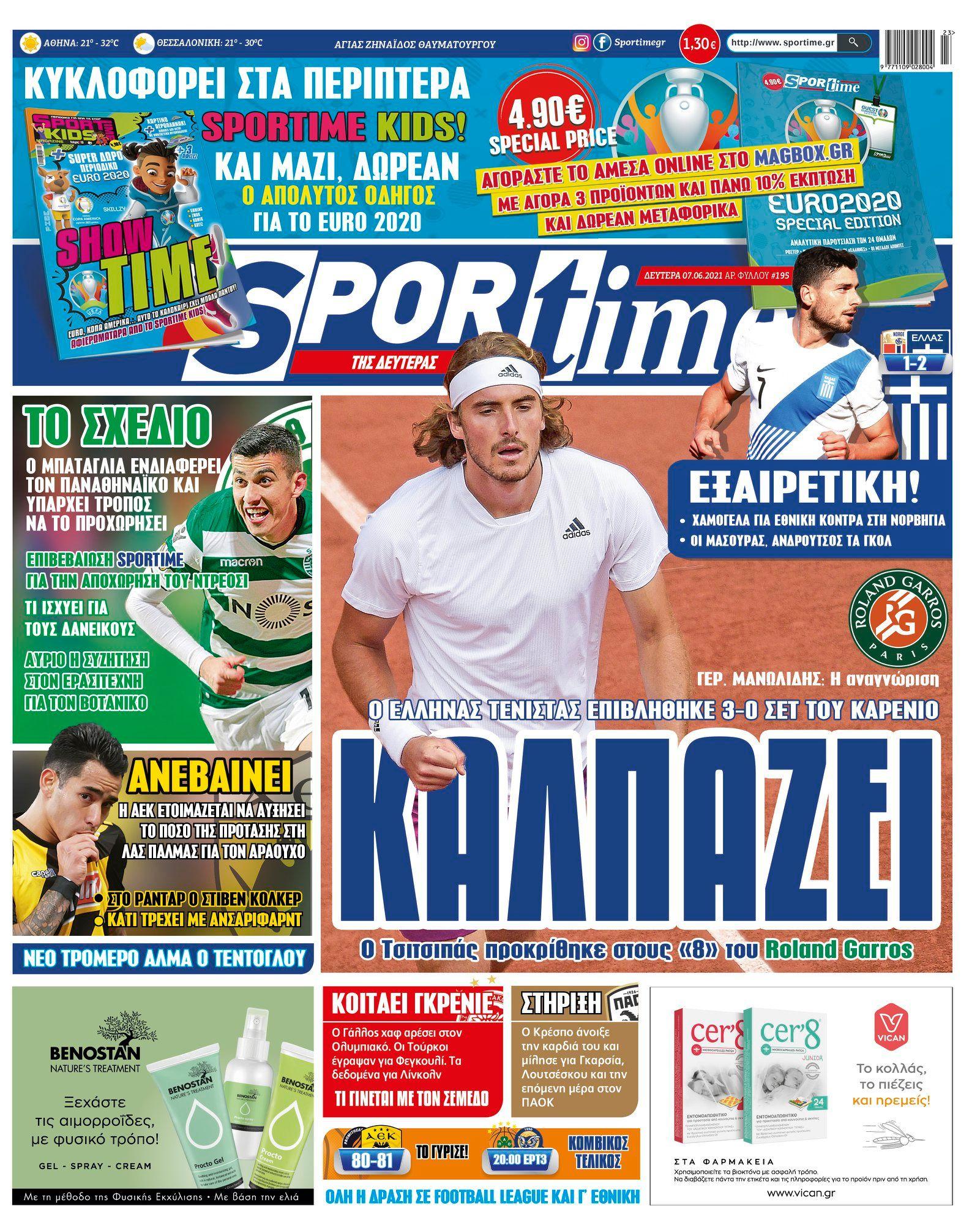 Εφημερίδα SPORTIME - Εξώφυλλο φύλλου 7/6/2021