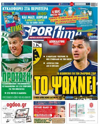 Εξώφυλλο Εφημερίδας Sportime - 9/6/2021