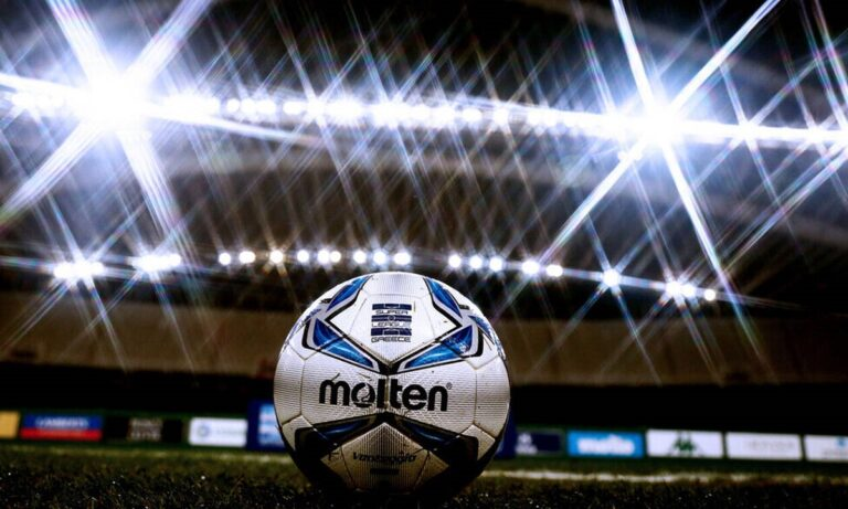 Super League 1: Τη Δευτέρα (26/7) η κλήρωση του πρωταθλήματος