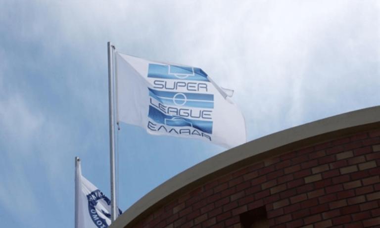 Super League 1: Θέλει επιστροφή φιλάθλων στα γήπεδα!