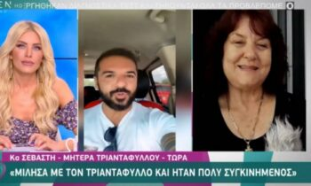 Survivor 7/6: Ο Τριαντάφυλλος προσγειώνεται στην Ελλάδα τις επόμενες ώρες και αποτέλεσε πρώτο θέμα στις πρωινές εκπομπές.