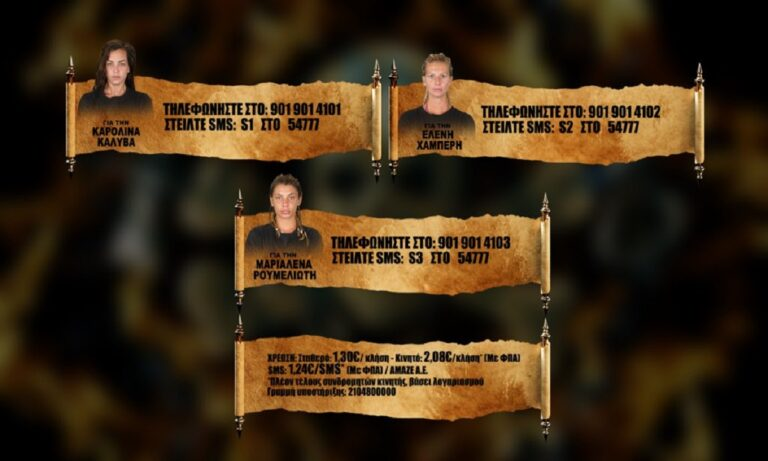 Survivor προτεινόμενοι spoiler 9/6: MEGA POLL! Ψηφίστε ποιος θέλετε να αποχωρήσει από το παιχνίδι!