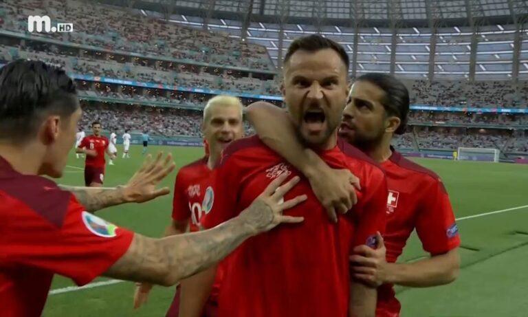 Euro 2020: Σεφέροβιτς και Σακίρι με απίθανες γκολάρες οδηγούν την Ελβετία στους «16»