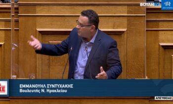 Ο ειδικός αγορητής του Κόμματος, Μανώλης Συντυχάκης, στη δευτερολογία του επί του αθλητικού νομοσχεδίου ζήτησε να πάρει θέση η κυβέρνηση για τις τρεις τροπολογίες που κατέθεσε το ΚΚΕ στη Βουλή.