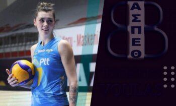 Volley League Γυναικών: Την απόκτηση της Τουρκάλας ακραίας Τζέιντα Ακτάς ανακοίνωσε η Θέτις Βούλας, η οποία ανεβαίνει επίπεδο.
