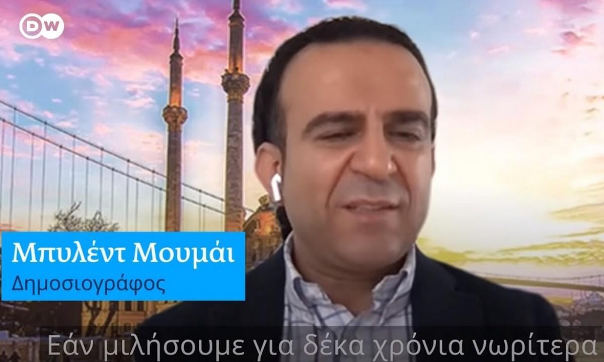 Ελληνοτουρκικά: Οι χαρακτηρισμοί των Τουρκικών ΜΜΕ για τους Έλληνες