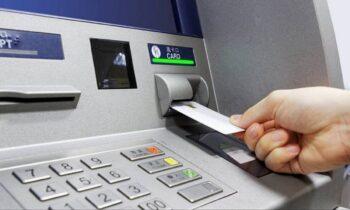 Τράπεζα: Της έβαλαν κατά λάθος 1.000.000.000 στον λογαριασμό της και αυτή δεν τα θέλει