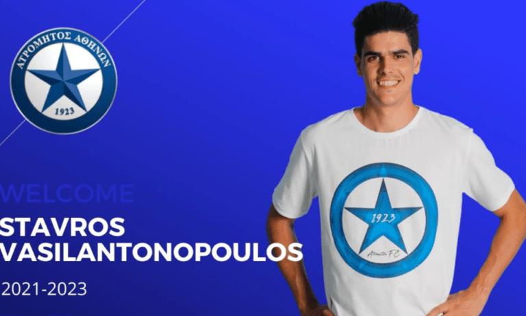 Ατρόμητος: Περιστεριώτης και ο Βασιλαντωνόπουλος