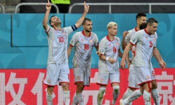 Euro 2020 - Βόρεια Μακεδονία: Οι Αλβανοί της περιοχής θεωρούν ότι ο εθνικός ύμνος της χώρας δεν αντιπροσωπεύει όλες τις εθνικότητές της.
