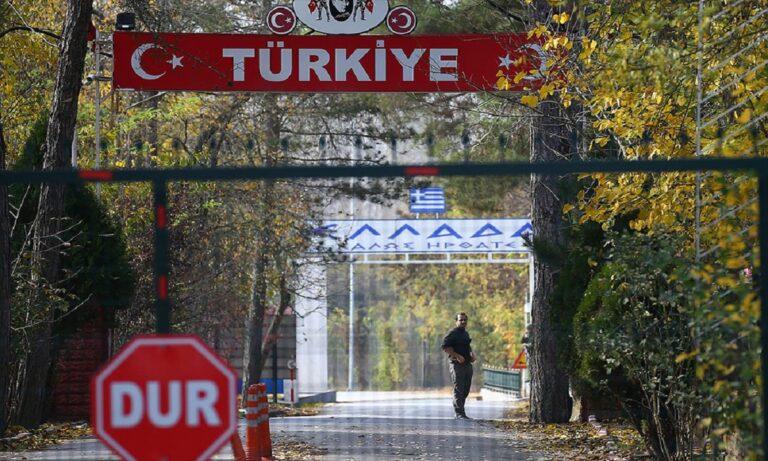 Ελληνοτουρκικά: Σκληρά σύνορα για τους Τούρκους; – «Μας έκλεισαν τις πόρτες οι Έλληνες»