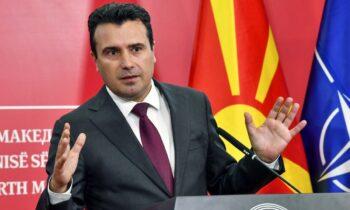 Ο πρωθυπουργός της Βόρειας Μακεδονίας, Ζόραν Ζάεφ ζήτησε από την Ποδοσφαιρική Ομοσπονδία της χώρας του να συμμορφωθεί με το Σύνταγμα