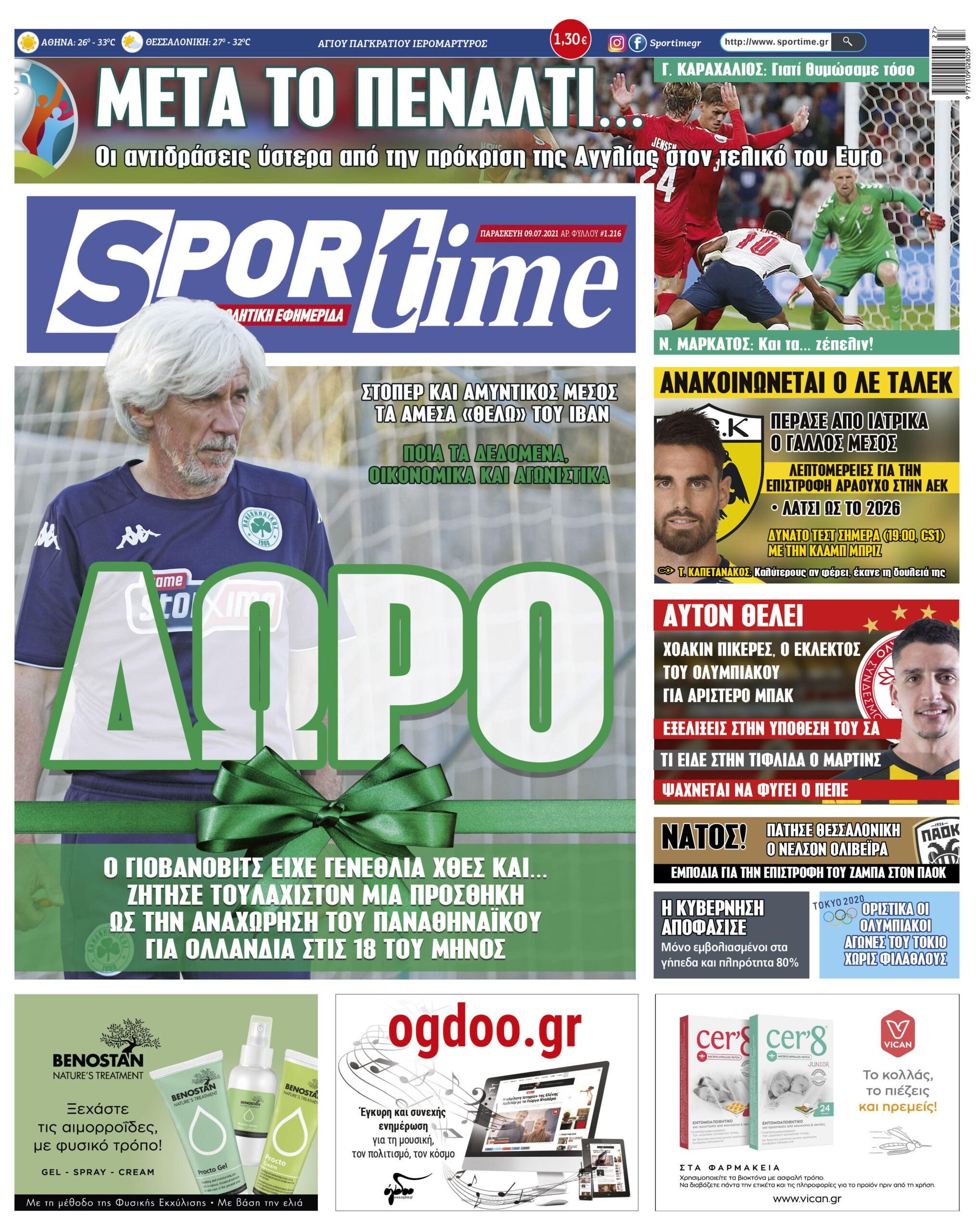 Εφημερίδα SPORTIME - Εξώφυλλο φύλλου 9/7/2021