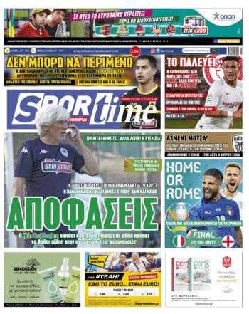 Εξώφυλλο Εφημερίδας Sportime - 11/7/2021