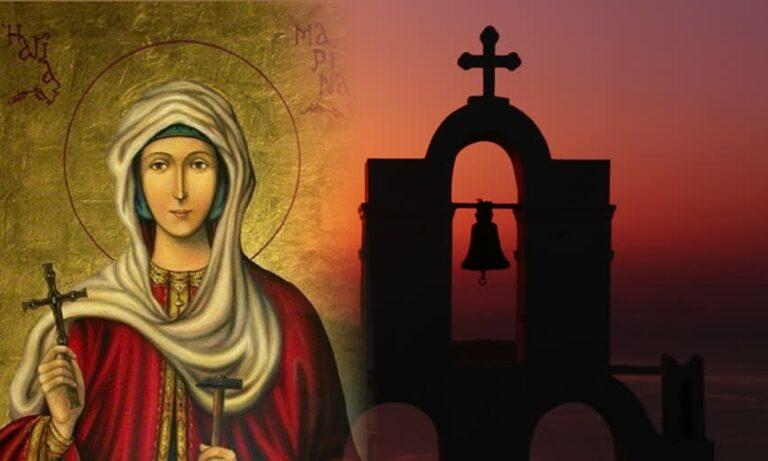 Aγία Μαρίνα: H 15χρονη παρθενομάρτυρας που με την πύρινη ψυχή της, νίκησε τον κόσμο και τον διάβολο