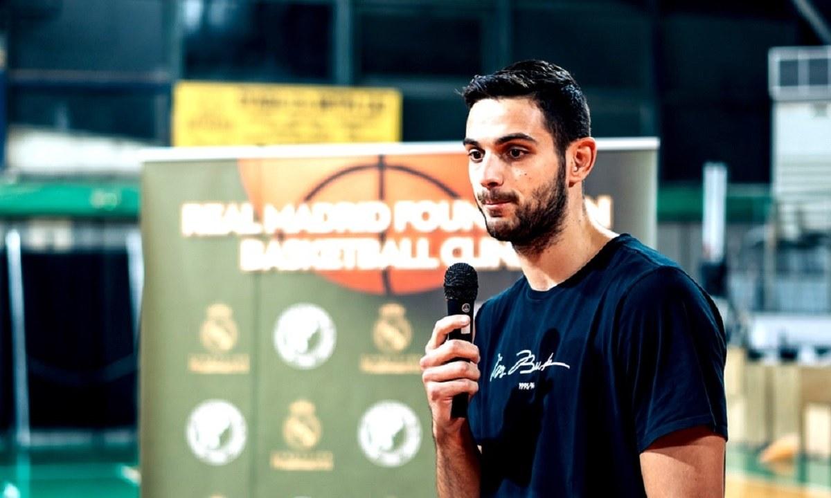 Real Madrid Foundation Basketball Clinic: Ο MVP Ιωάννης Παπαπέτρου «έκλεισε» τις 5 ημέρες γεμάτες μπάσκετ