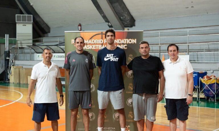 Real Madrid Foundation Basketball Clinic στον Μίλωνα: Ο καλύτερος νέος παίκτης της Basket League, Νίκος Χουγκάζ ήταν δίπλα στα παιδιά