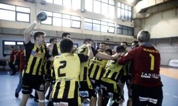 Η ΑΕΚ πέτυχε το ιστορικό τρεμπλ και καλεί όλους τους οπαδούς της να βρεθούν στη Νέα Φιλαδέλφεια, σήμερα (06/07), ώστε να πανηγυρίσουν όλοι μαζί!