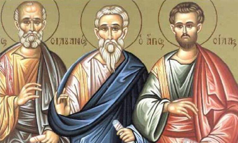 Εορτολόγιο Παρασκευή 30 Ιουλίου: Ποιοι γιορτάζουν σήμερα