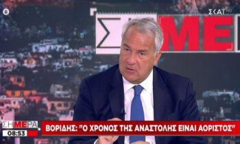 Ο Υπουργός Εσωτερικών, Μάκης Βορίδης μίλησε μεταξύ άλλων για την αναστολή εργασίας για όσους δεν κάνουν το εμβόλιο