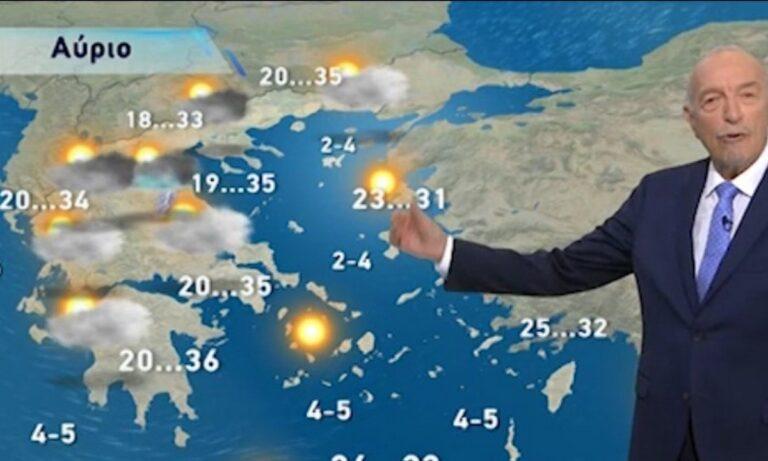 Αρνιακός Καιρός: «Τέλος» ο καύσωνας – Αλλάζει σημαντικά το… σκηνικό