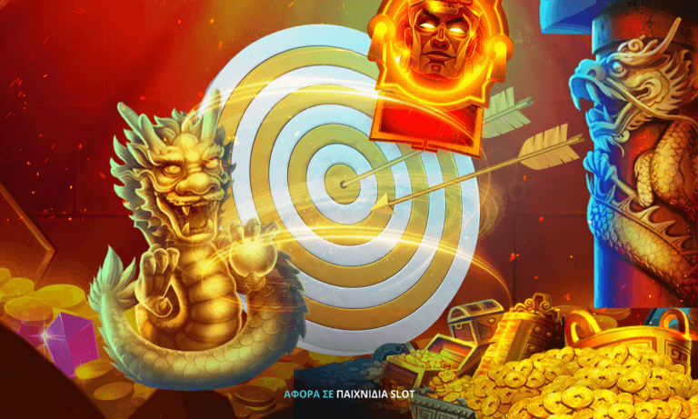 Aztec Gold – Pearl Legend: H περιπέτεια ξεκινά στο καζίνο της Novibet