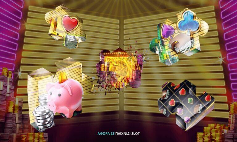 Super Cash Drop: Η περιπέτεια ξεκινά στο καζίνο της Novibet