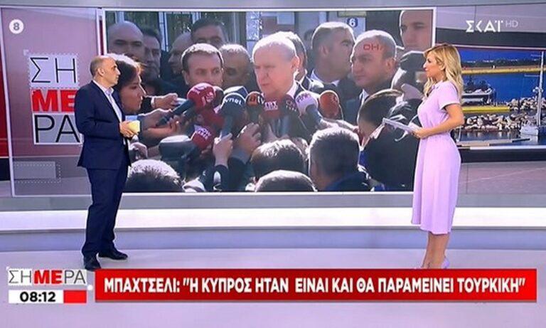 Ελληνοτουρκικά: Προκλητικός ο Μπαχτσελί: Η Κύπρος ήταν, είναι και θα είναι Τουρκική