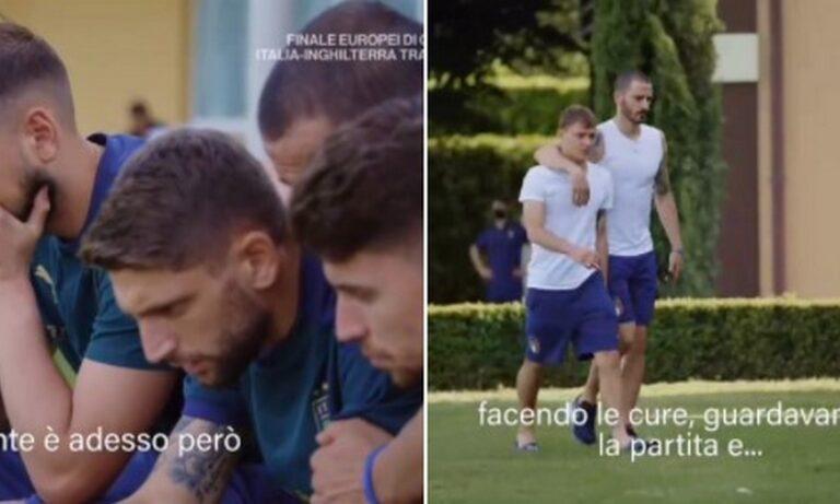 Έρικσεν: Συγκλονιστικές εικόνες από τους Ιταλούς παίκτες την ώρα της κατάρρευσης του Δανού