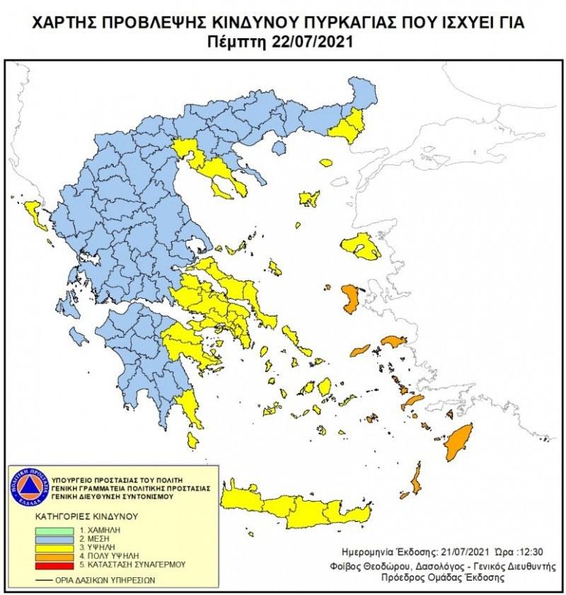 Χάρτης Γενική Γραμματεία Πολιτικής Προστασίας
