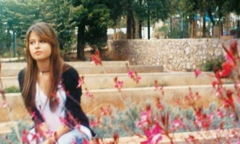Eννέα χρόνια μετά, η μητέρα της Μυρτούς ξεσπά: «Ήταν δολοφονική ενέργεια από κάποιον που εισήλθε στην πατρίδα σου χωρίς κανείς να τον ελέγξει!»