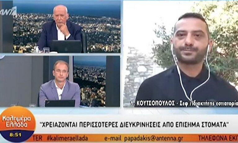 MasterChef: Ο Λεωνίδας Κουτσόπουλος ξεσπάει κατά της κυβέρνησης και τα μέτρα κατά των ανεμβολίαστων