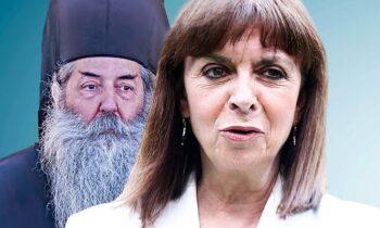 Μητροπολίτης Πειραιώς Σεραφείμ Κατερίνα Σακελλαροπούλου
