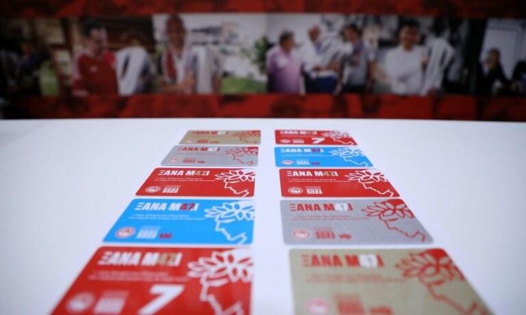 Ο Ολυμπιακός είδε να «φεύγουν» με γρήγορο ρυθμό οι κάρτες διαρκείας, αφού στις πρώτες πέντε ημέρες ξεπέρασε τις 4.000.