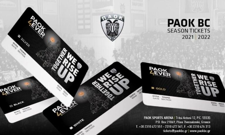 ΚΑΕ ΠΑΟΚ: Από την Τετάρτη αρχίζει η διάθεση των εισιτηρίων διαρκείας