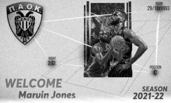 Η ΚΑΕ ΠΑΟΚ ανακοίνωσε την συμφωνία της με τον Αμερικανό σέντερ Μάρβιν Τζόουνς, για την επόμενη αγωνιστική περίοδο.