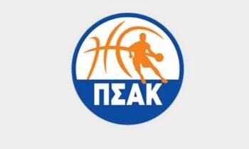 Ο ΠΣΑΚ με ανακοίνωση του έκανε γνωστό πως επιθυμεί να μειωθεί ο αριθμός των ξένων καλαθοσφαιριστών στις ομάδες, για το καλό του ελληνικού μπάσκετ.